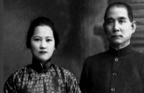 Tống Khánh Linh - Tưởng Giới Thạch